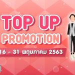 2-may-topup-promotion-696