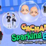3-gacha-Sparking-696