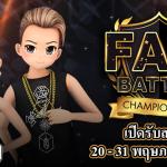 FAM-Battle