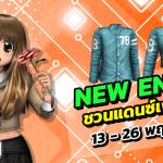 NewEntry130520