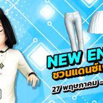 NewEntry270520