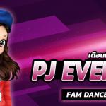 PJ EVENT มิถุนายน