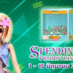 SpendingJune1