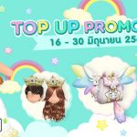 2-jun-topup-696
