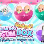 4-gacha-ChewingGum-1000