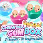 4-gacha-ChewingGum-696