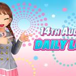 Daily Login Aug1