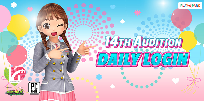 [AUDITION14th] Daily Login August 2020