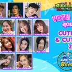 vote-cute-696