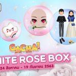 4-aug-gacha-WhiteRose-696