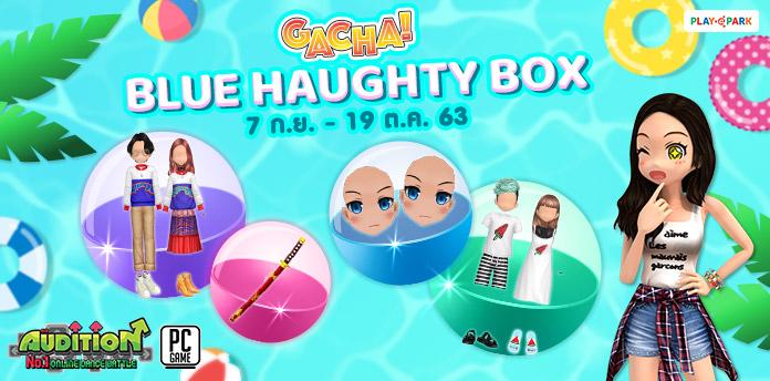 [AUDITION14th] Gacha : BLUE HAUGHTY BOX ลุ้นรับ หน้าหยิ่งสุดน่ารัก!!