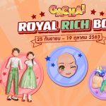 4-sep-gacha-RoyalRich-696