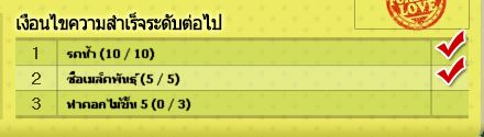 [AUDITION14th] ระบบ Couple Bookbank