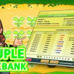 Couple Bookbank