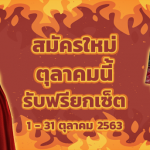 NewUser011020-1