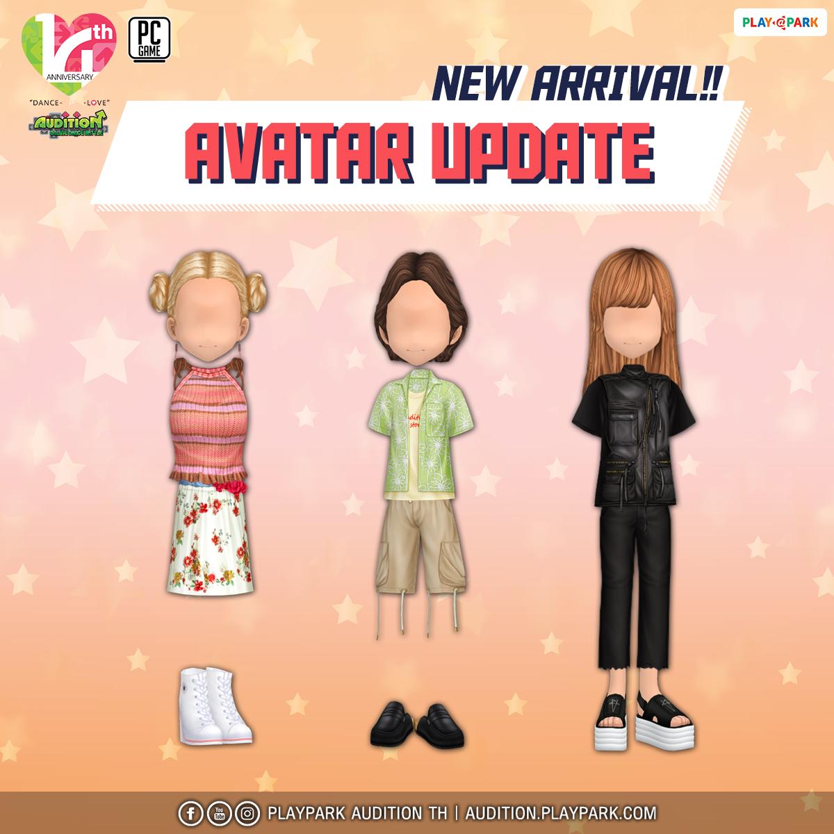 [AUDITION14th] 16 กันยายนนี้ อัปเดตเพลงใหม่, Special Avatar และไอเทมใหม่ !!