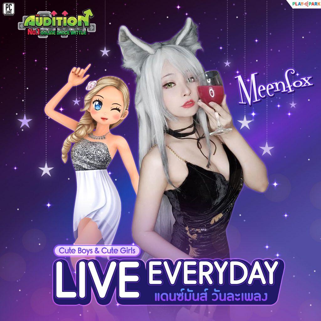 "[AUDITION14th] Cute Boy & Cute Girls Live Everyday แดนซ์มันส์ วันละเพลง ""MeenFox"""