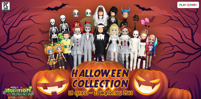 [AUDITION14th] HALLOWEEN COLLECTION !!