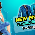 NewEntry071020