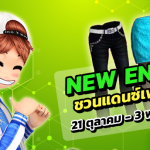 NewEntry211020