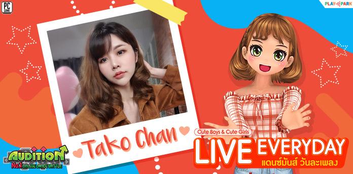 "[AUDITION14th] Cute Boy & Cute Girls Live Everyday แดนซ์มันส์ วันละเพลง ""Tako Chan"""
