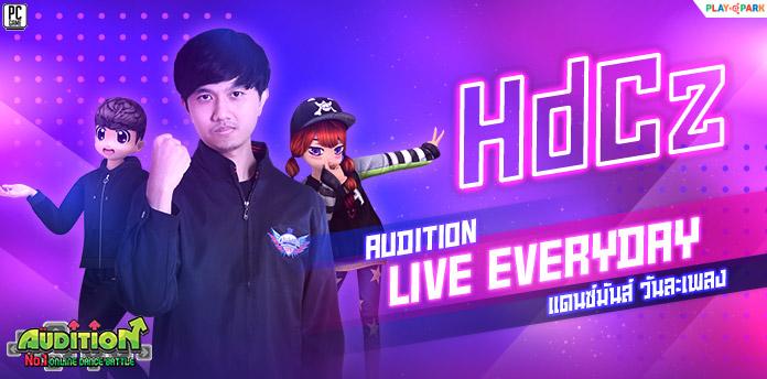 "[AUDITION14th] Cute Boy & Cute Girls Live Everyday แดนซ์มันส์ วันละเพลง ""HdCz"""
