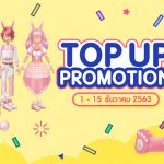 1-dec-topup1-696