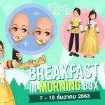 2-gacha-Breakfast-696