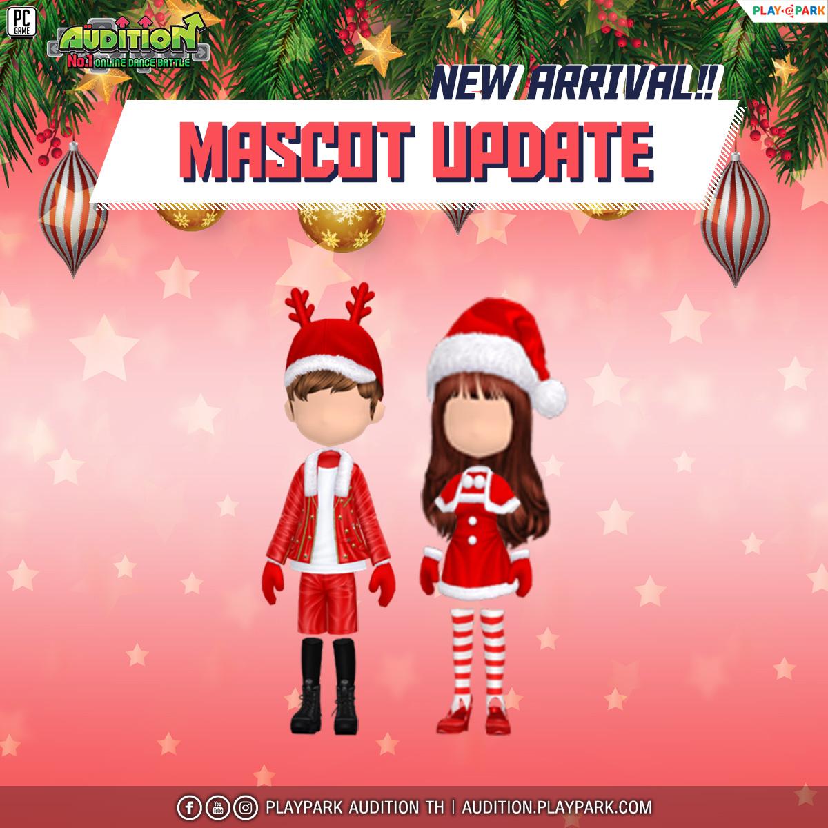 23 ธันวาคมนี้ Update เพลงใหม่, Level Reset Item และไอเทมใหม่อีกมากมาย !!