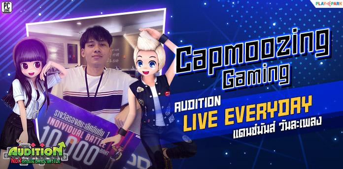 "[AUDITION14th] Cute Boy & Cute Girls Live Everyday แดนซ์มันส์ วันละเพลง ""Capmoozing"""