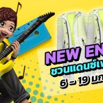 NewEntry06012021