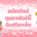 NewUser010221