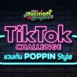 TIKTOK-POPPIN-696