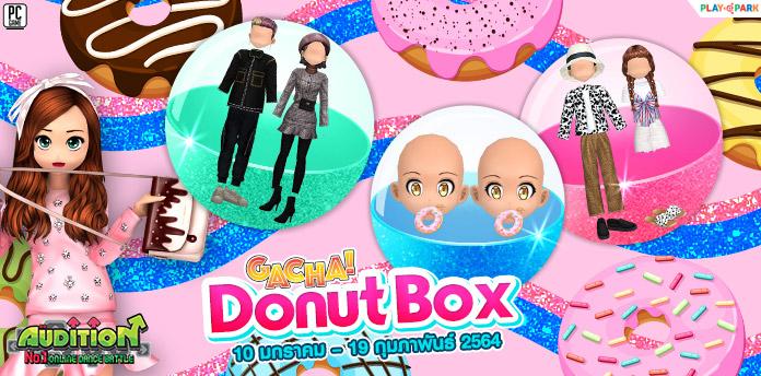 Gacha : Donut Box ลุ้นรับ หน้าโดนัทสุดกวน!!