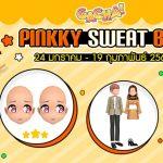 jan-4-PinkkySweat-696