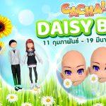 2-feb-Gacha-Daisy-1000×400