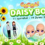 2-feb-Gacha-Daisy-696