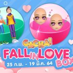 4-feb-gacha-FallInLove-1000×400