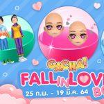 4-feb-gacha-FallInLove-696