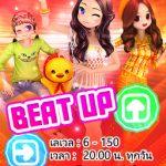 5-BeatUp-1