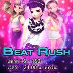 BeatRush