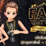 FAM-Battle 2021-2