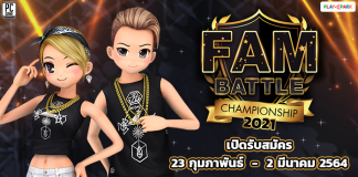 Audition No1 Dance Online Battle