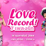 Love Record 7 เพลงรัก