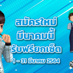 NewUser010321