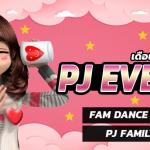 PJ EVENT Feb