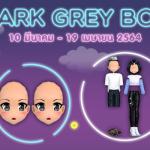 2-gachaMAR-DarkGrey-1000×400