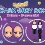 2-gachaMAR-DarkGrey-696
