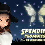 SpendingApril
