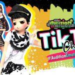TIKTOK-emotion5-696